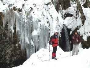 【岡山・蒜山】何度もテレビで紹介された!?山乗渓谷スノーシュートレッキングの画像