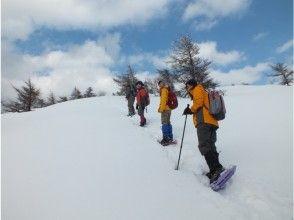 [Okayama and Kashiyama] A series of breathtaking views! Tsukuroyama Snowshoes Adventure Vertical climbing (using TSL Snowshoes)