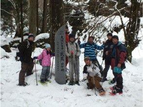 "[Okayama/ Kashiyama] A new impression to you! ""Tsuguroyama foot Snowshoes"" can be enjoyed by family and friends!"