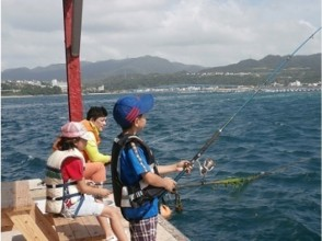【Okinawa · Kunitaka】 Beginners, family, fishing good luck! Ikada Sea fishing day course! There is also a hand fishing fishing pack! Image of