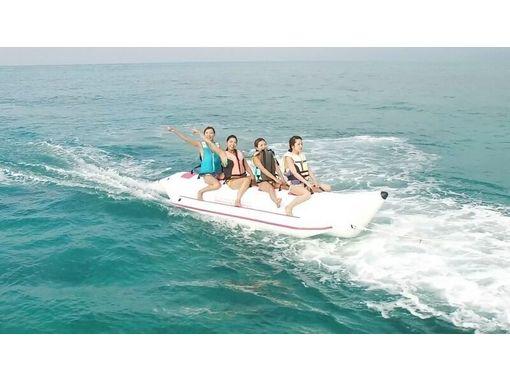 【沖縄・古宇利島】スリル満点!バナナボートで爽快‼