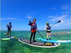【沖縄・読谷村】パドルボードで行く!美ら海お散歩クルージングの画像