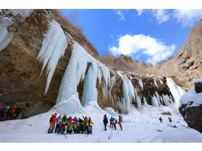 【栃木・日光】足に自信ありの方はこちら!?絶景の氷の世界を求めて!雲竜渓谷アイスワールドツアー