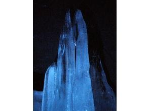【山梨県・南都留】風穴・氷穴ネイチャーガイドツアー(60分コース)の画像
