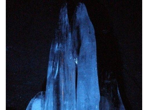【山梨県・南都留】自然歩道を行く風穴・氷穴ネイチャーガイドツアー(60分コース)