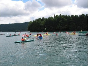 [Nagano / Omachi City Kayak] Course-Lake Aoki Half-day Course [Lunch or course with BBQ available]