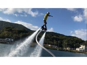 【鹿児島・池田湖】フライボード体験スクール 【初心者大歓迎!】の画像