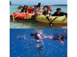 【沖縄・本部・瀬底島】シュノーケリングとマリンスポーツが2種類選べる!Dコース