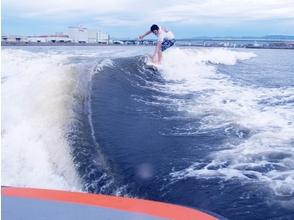 【大阪・忠岡】ウェイクサーフィンを思いっきり!ボートをチャーター2時間満喫プラン!の画像