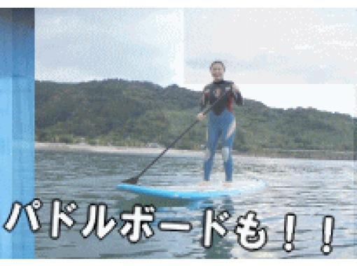 【新潟・阿賀野川】SUP体験(半日コース)