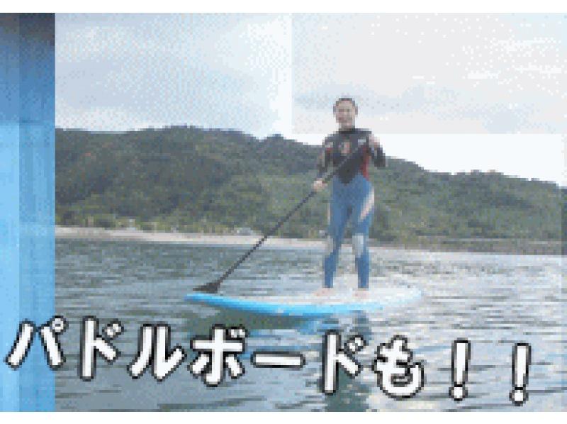 【新潟・阿賀野川】SUP体験(半日コース)の紹介画像