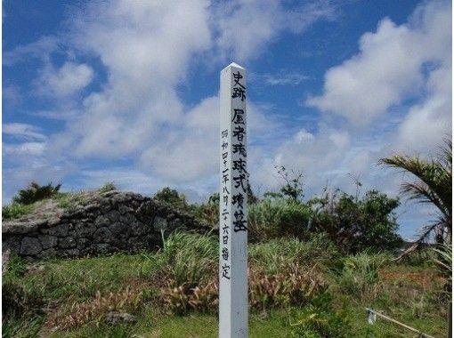 【鹿児島・沖永良部島】F.歴史散策・遺跡案内・城跡散策「沖永良部島の歴史を知るツア」車でご案内します