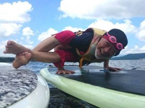 [Yamanashi Yamanakako] image in the calm lake SUP · Yoga Pilates experience