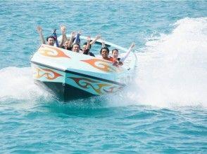 【沖縄・美ら海】話題沸騰!ジェットボート体験【興奮度MAX!】