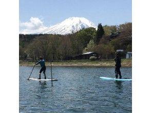 [Yamanashi Yamanakako] enjoy the Lake Yamanaka! Yamanaka SUP round cruising