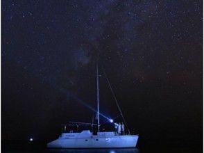 【沖縄・石垣島】ティンガーラクルーズの画像