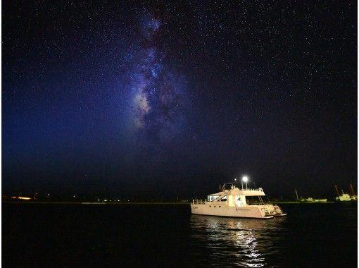 【沖縄・石垣島】世界有数の星空に逢いに行く! 三線を聴きながら海から見上げる星空クルージングの紹介画像