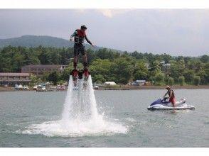 [Yamanashi Yamanakako] sky high jump fly board! Fly board course