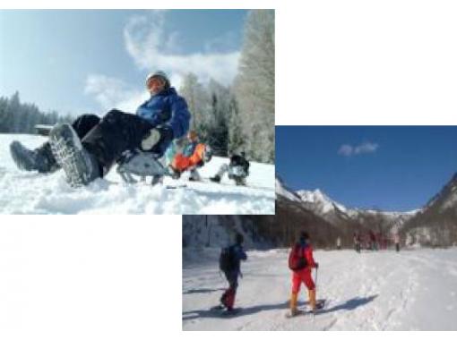 【群馬・みなかみ】スノーシュー半日&スキーポッカール半日(コンボ1日コース)小学生OK・ランチつき