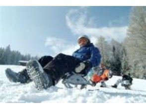 【群馬・みなかみ】スノーシュー半日とスキーポッカール半日の1日コース ランチ付き♪
