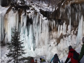 [Hokkaido, Lake Shikotsu]2020[Winter] Ice Art Waterfall Shichijo Otaki Snowshoes Tour Let's walk through the northern land