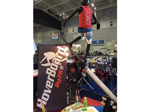 【香川・綾川町】最先端のマリンスポーツ!ホバーボード体験!