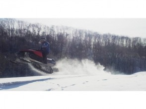 【20 minutes from New Chitose Airport in Hokkaido! 】 If you are a snowmobile experience this! 60 minutes standard plan! Image of
