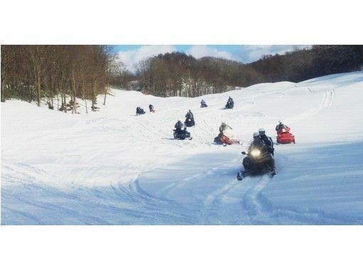 OAKWOOD SNOW MOBILE LAND(オークウッドスノーモービルランド)