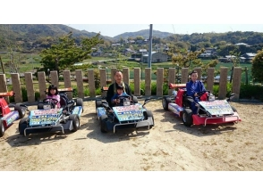 [Hyogo Awaji Island] tried to run for 3 hours plenty of Awaji Island on public roads cart! Image of