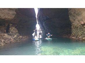 【 岛根 /滨田】让我们自由地在海边散步! SUP(站立桨船)体验(90分钟)