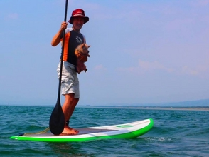 【Shizuoka · Numazu】 SUP Stand Up Paddleboard exercise effect! ! While feeling the wind to the ocean stroll! Image of