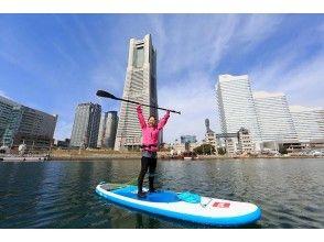 【横滨】在港未来SUP学校横滨挑战水上三方吧! (初级班)!
