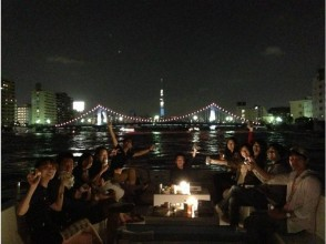 【Tokyo · Nihonbashi】 Fluent night view, sparkling! Image of Tokyo Bay Night Cruise <charter / capacity of 44 people>