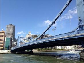 【東京・日本橋】東京の見所満載!ガイドの案内付きで日本橋~隅田川~神田川クルーズ(貸切・定員44名)