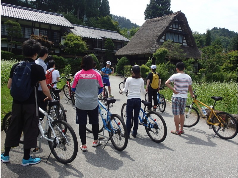 [Gifu ・ Takayama】 Hida Satoyama Cycling /half-day Guided tour