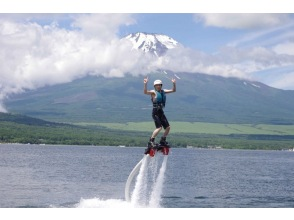 [Yamanaka] fly in the sky in the water pressure! Fly board experience course (1 set 20 minutes) [pm]