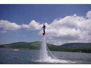 【山中湖】フライボードをお得にもっと!40分体験コース【午後】