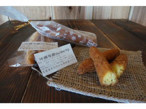 [Okinawa south] Okinawa traditional pastry making experience