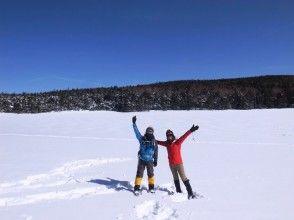 "[Nagano / Yatsugatake] Enjoy the mysterious rain pond ""Snowshoes trekking"" with hammock! Photo service available"