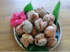 【沖縄・石垣島】沖縄伝統のお菓子!サーターアンダギー作り体験の画像