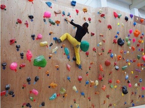 BETA登山健身(測試版攀岩場)
