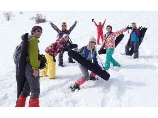【栃木・日光】霧降高原スノーシュー&エアボード体験ツアー!欲張り雪遊び!ランチ・送迎付(1日)