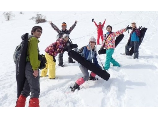 [Tochigi/ Nikko] Kirigiri Kogen Snowshoes&Air board Experience Tour! Play with greedy snow! With lunch and pick-up (1 day)の紹介画像