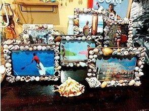 【沖縄・今帰仁】旅の思い出と共に シェルフォトフレーム制作の画像