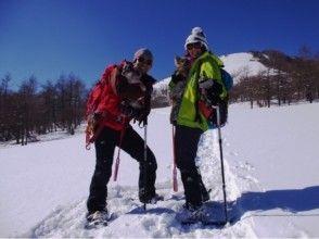 【栃木・日光】霧降高原スノーシュー体験ツアー!冬の自然を大満喫しよう!(半日)
