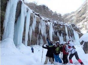 [櫪木,日興]在有限的時間的神秘冒險體驗! Unryukeikoku冰瀑旅遊徒步[一日]