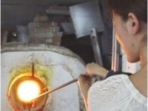 【東京・23区】初心者歓迎!デートにもオススメ!吹きガラス体験♪の画像