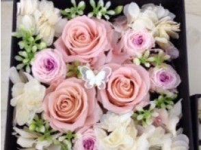 【東京・日本橋】枯れないお花で最高のギフトを作ろう!【フラワーアレンジメント】の画像