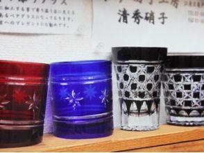 [Tokyo Koto Ward] Edo Kiriko image of glass making experience