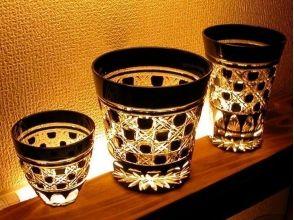 [Tokyo Koto Ward] only one in the world! Edo Kiriko dish + image of glass making experience